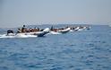 Αποβατική άσκηση των Τούρκων μαζί με Καταριανούς στο Αιγαίο