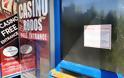 ΕΠΙΤΕΛΟΥΣ ΤΑΞΗ ΣΤΗΝ… ΑΤΑΞΙΑ! Αφαιρέθηκαν οι παράνομες διαφημίσεις από τις στάσεις της ΡΟΔΑ!