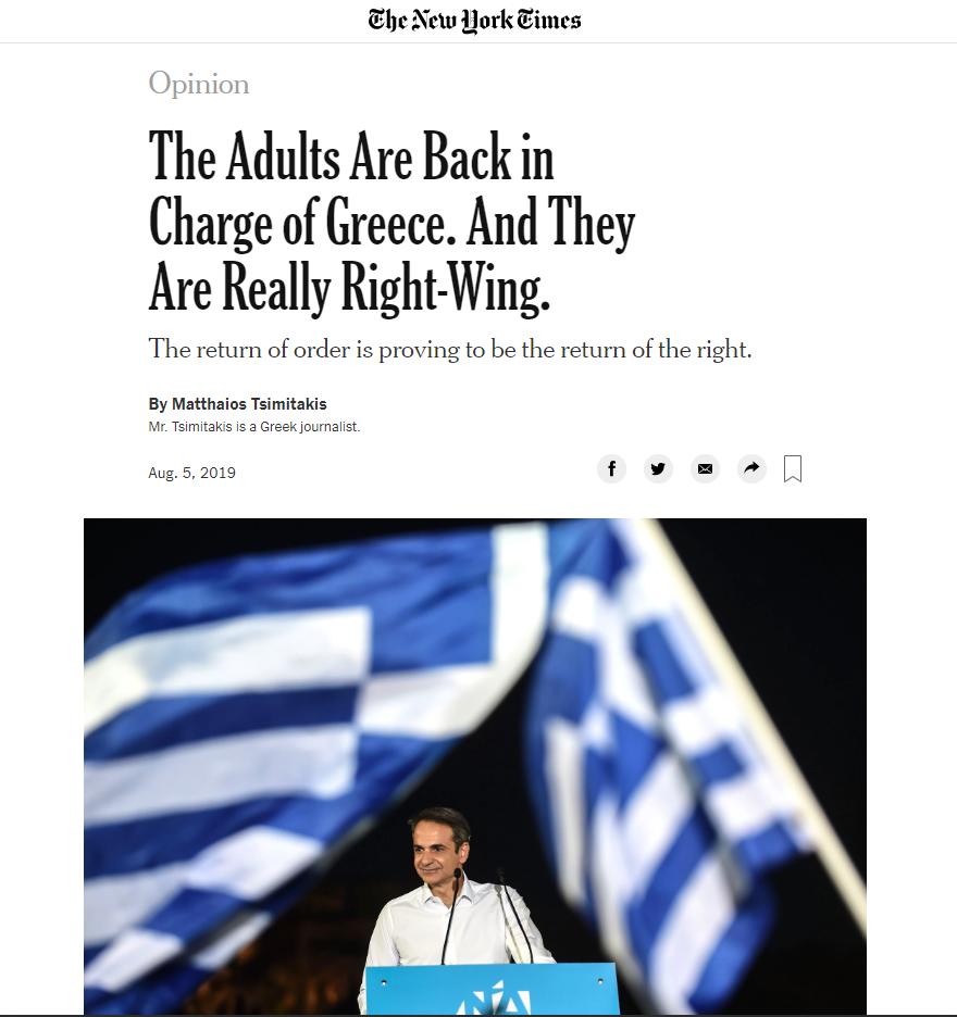 «Απολογία» των New York Times για άρθρο Έλληνα δημοσιογράφου: Δεν ξέραμε ότι εργαζόταν στο γραφείο Τύπου του Τσίπρα... - Φωτογραφία 2