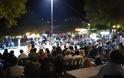 ΜΟΝΑΣΤΗΡΑΚΙ: Μεγάλη η συμμετοχή του κόσμου στο 2ο Χορευτικό Αντάμωμα