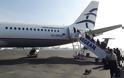 «Απολογείται» η Aegean Airlines για τις καθυστερήσεις. Ως αιτία προβάλλει τον περιορισμό της χωρητικότητας της εναέριας κυκλοφορίας