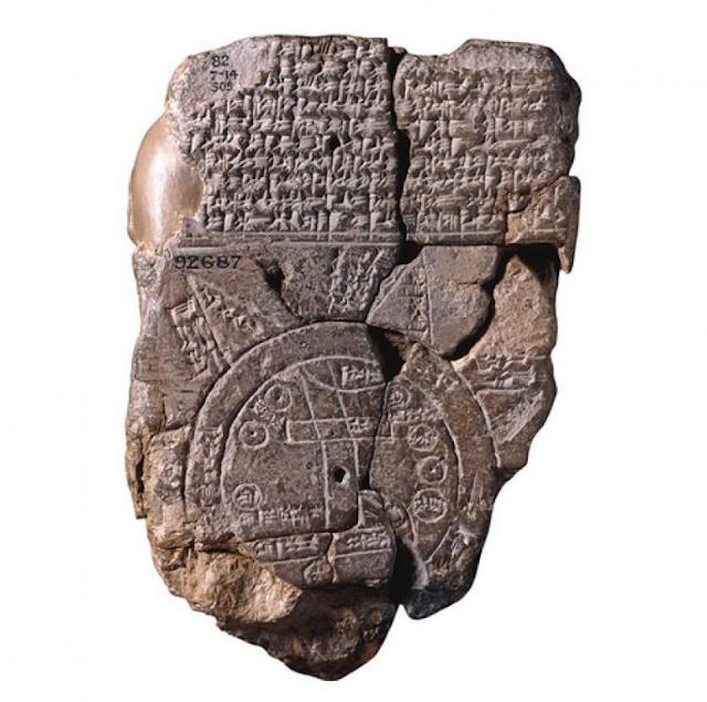 Στα Ελληνικά ο αρχαιότερος χάρτης του κόσμου.. - Φωτογραφία 2