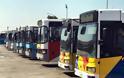 Ακυρώθηκε ο διαγωνισμός για την προμήθεια 750 αστικών σε Αθήνα-Θεσσαλονίκη