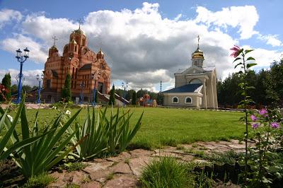 Η λειψανοθήκη της Παναγίας Πορταΐτισσας των Ιβήρων στο Ντνιπροπετρόφσκ - Φωτογραφία 2