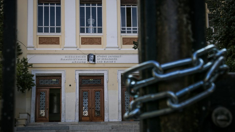 Τέλος στο άσυλο της ανομίας στα πανεπιστήμια - Φωτογραφία 1
