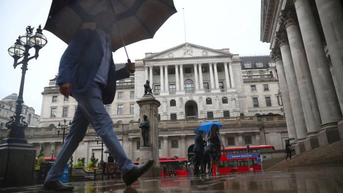 Μια γυναίκα στο τιμόνι της Τράπεζας της Αγγλίας; - Φωτογραφία 1