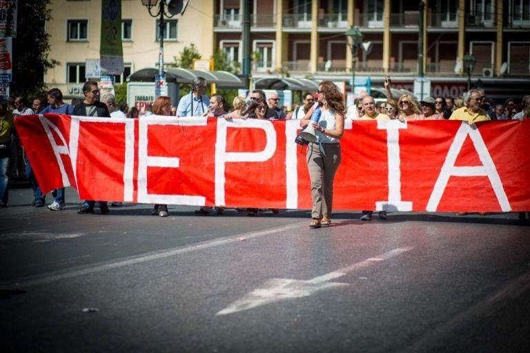 Ερχεται ηλεκτρονική ψηφοφορία για προκήρυξη απεργίας - Φωτογραφία 1