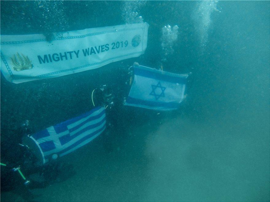 Φωτος: Γυμνάσια ναυτικών δυνάμεων από Ισραήλ, ΗΠΑ, Ελλάδα και Γαλλία - Φωτογραφία 4