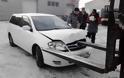 Καθόλου συνηθισμένα ατυχήματα με αυτοκίνητα (εικόνες) - Φωτογραφία 4