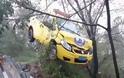 Καθόλου συνηθισμένα ατυχήματα με αυτοκίνητα (εικόνες) - Φωτογραφία 6