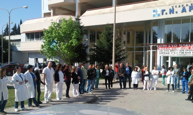 ΠΟΕΔΗΝ: Καταγγέλλει νέα περιστατικά βίας σε δημόσια νοσοκομεία - Φωτογραφία 1