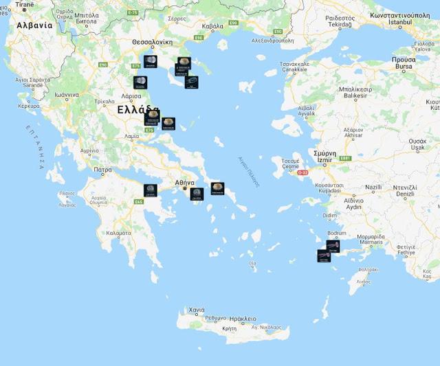 Σε ποιες παραλίες της Ελλάδας έχουν εμφανιστεί τσούχτρες - Φωτογραφία 2
