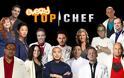 Ετοιμάζουν το Top chef...