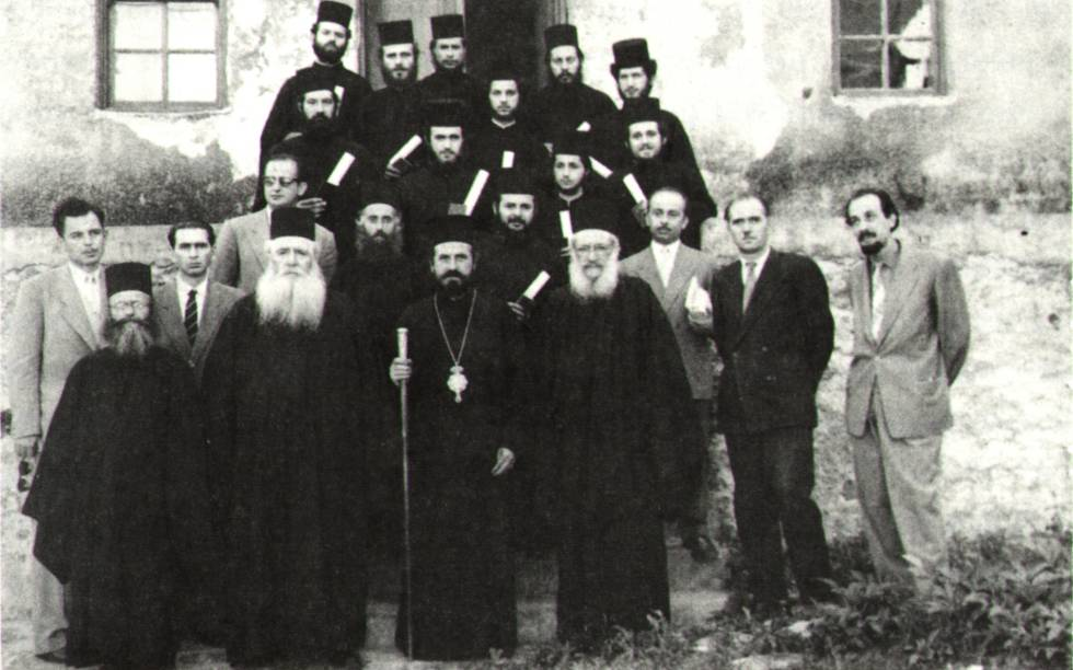 12383 - Μητροπολίτης Ναθαναήλ Κώου (1919 - 13 Αυγούστου 1978) - Φωτογραφία 2