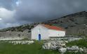 Το μοναστήρι της ΠΑΝΑΓΙΑΣ ΖΑΠΑΤΙΝΑΣ στο ΑΡΧΟΝΤΟΧΩΡΙ Ξηρομέρου -[φωτο]