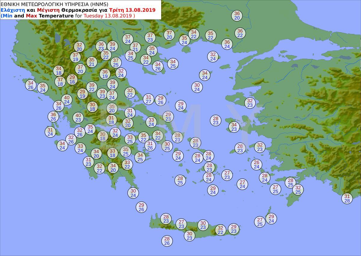 Καιρός: Αποπνικτική η ατμόσφαιρα την Τρίτη - Στα ύψη η θερμοκρασία (pics) - Φωτογραφία 3