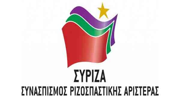 Επίθεση ΣΥΡΙΖΑ σε Μητσοτάκη για τη νέα διοίκηση της ΕΡΤ - Φωτογραφία 1
