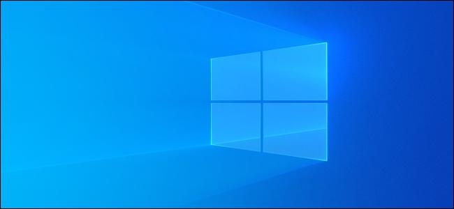 Λειτουργία cloud download στα Windows 10 για την επανεγκατάσταση - Φωτογραφία 1