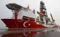 Νέα τουρκική Navtex – Δεσμεύουν περιοχή της κυπριακής ΑΟΖ