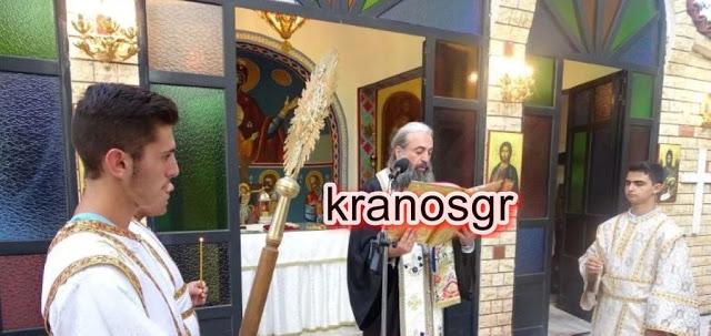 Εορτασμός της Κοιμήσεως Θεοτόκου στο ΚΑΑΥ Πλαταμώνα - Φωτογραφία 1