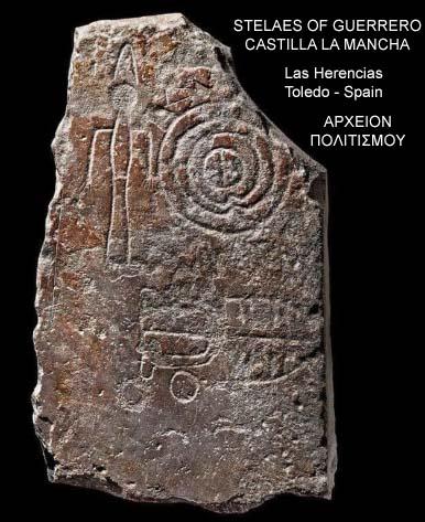 Στήλες 3.000 χρόνων με κωδική γραφή στο Τολέδο της Ισπανίας… δείχνουν Μυκηναίους πολεμιστές… - Φωτογραφία 2