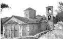 ΦΩΤΟΓΡΑΦΙΚΟ ΑΦΙΕΡΩΜΑ  στην  ΙΕΡΑ ΜΟΝΗ ΚΟΙΜΗΣΕΩΣ ΘΕΤΟΚΟΥ ΣΠΗΛΑΙΟΥ (ΕΤΟΣ ΙΔΡΥΣΕΩΣ 1633) - Φωτογραφία 11