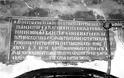 ΦΩΤΟΓΡΑΦΙΚΟ ΑΦΙΕΡΩΜΑ  στην  ΙΕΡΑ ΜΟΝΗ ΚΟΙΜΗΣΕΩΣ ΘΕΤΟΚΟΥ ΣΠΗΛΑΙΟΥ (ΕΤΟΣ ΙΔΡΥΣΕΩΣ 1633) - Φωτογραφία 6