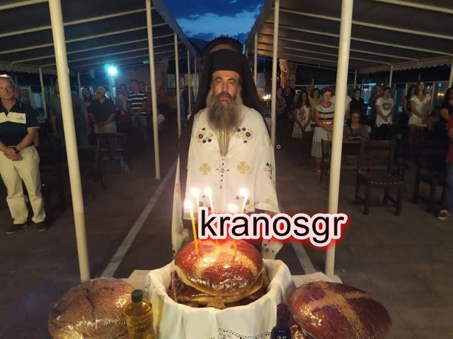 Λαμπρός εορτασμός της Κοιμήσεως Θεοτόκου στο ΚΑΑΥ Πλαταμώνα - Φωτογραφία 5