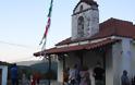 Δείτε φωτογραφίες του Πάνου Τσούτσουρα από τον Εσπερινό στην Παναγία Αχυριάτισσα στα Παλιά Αχυρά - Φωτογραφία 34