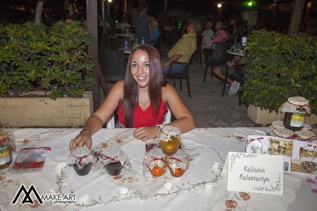 ΣΥΛΛΟΓΟΣ ΓΥΝΑΙΚΩΝ ΑΣΤΑΚΟΥ: Ευχαριστίες για τις Επιτυχημένες Εκδηλώσεις στην Παραλία ΑΣΤΑΚΟΥ - [ΦΩΤΟ] - Φωτογραφία 25