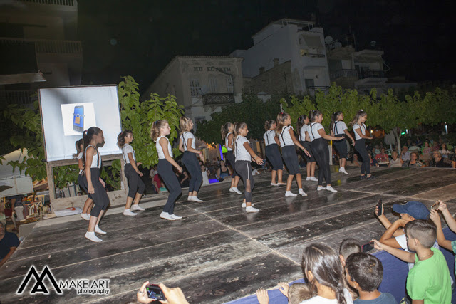 ΣΥΛΛΟΓΟΣ ΓΥΝΑΙΚΩΝ ΑΣΤΑΚΟΥ: Ευχαριστίες για τις Επιτυχημένες Εκδηλώσεις στην Παραλία ΑΣΤΑΚΟΥ - [ΦΩΤΟ] - Φωτογραφία 48