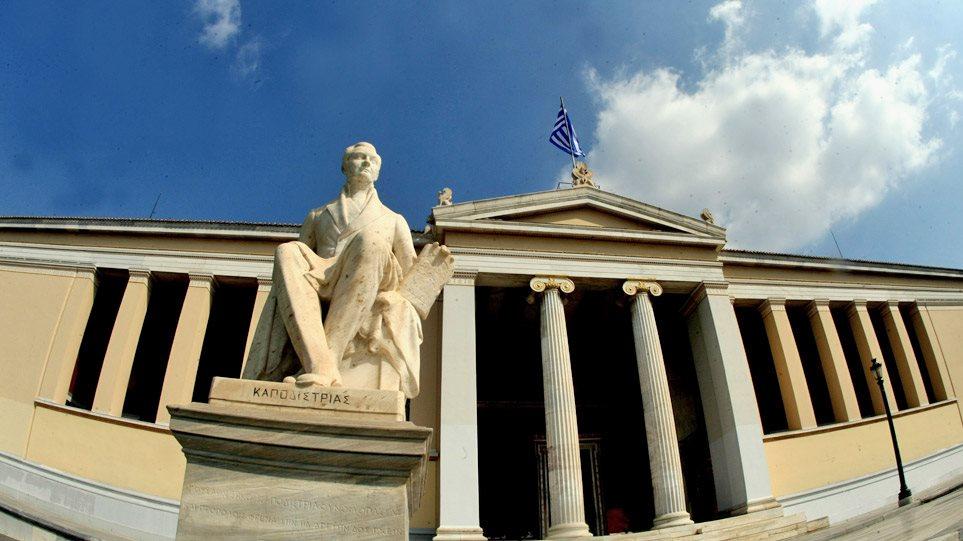 «Λίστα Σαγκάης»: Επτά ελληνικά πανεπιστήμια στα καλύτερα του κόσμου - Φωτογραφία 1
