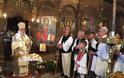 ΣΑΜΑΡΙΝΑ ΓΡΕΒΕΝΏΝ: Μετά τη Θεία Λειτουργία, χόρεψαν τον παραδοσιακό «Τσιάτσιο» (εικόνες + video) - Φωτογραφία 6