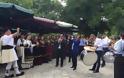 ΣΑΜΑΡΙΝΑ ΓΡΕΒΕΝΏΝ: Μετά τη Θεία Λειτουργία, χόρεψαν τον παραδοσιακό «Τσιάτσιο» (εικόνες + video) - Φωτογραφία 9