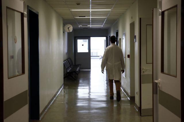Ριζικές αλλαγές στα νοσοκομεία – Οι ανατροπές σε εφημερίες, ΜΕΘ και επείγοντα - Φωτογραφία 1