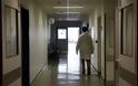 Ριζικές αλλαγές στα νοσοκομεία – Οι ανατροπές σε εφημερίες, ΜΕΘ και επείγοντα