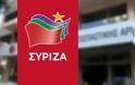 ΣΥΡΙΖΑ: «Επικοινωνιακοί κυβερνητικοί χειρισμοί για το φιάσκο της Σαμοθράκης»