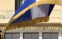 Τριετία και για τους χειριστές μεταθέσεων ζητούν τα στελέχη τα οποία επικροτούν την πρόθεση Παναγιωτόπουλου για τους Διοικητές ΚΑΑΥ, ΛΑΦ και Στρατιωτικών Πρατηρίων