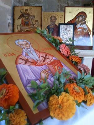 Άγιος Ευτυχής Ιερομάρτυρας μαθητής του Αγίου Ιωάννη Θεολόγου - Φωτογραφία 1