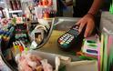 Καταστηματάρχες χρεώνουν… έξτρα για συναλλαγές με κάρτα