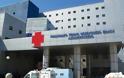 Εφημερία του τρόμου για γιατρό στο νοσοκομείο Βόλου – Υπέστη ηλεκτροπληξία από ψυγείο