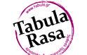 Νέο τμήμα σεναριογραφίας στο Εργαστήρι Δημιουργικής Γραφής Tabula Rasa