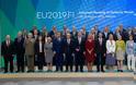 Συμμετοχή ΥΕΘΑ κ. Νίκου Παναγιωτόπουλου στην Άτυπη Σύνοδο Υπουργών Άμυνας της Ε.Ε. στο Ελσίνκι - Φωτογραφία 2