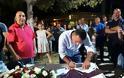 Ορκίστηκε ο Δήμαρχος Γιώργος Αποστολάκης και η νέα Δημοτική Αρχή στο Δήμο Ακτίου Βόνιτσας - [ΦΩΤΟ: Στέλλα Λιάπη] - Φωτογραφία 152