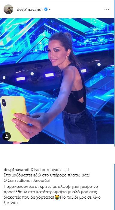 Η Δέσποινα Βανδή μας υποδέχεται στο πλατό του X Factor(photo) - Φωτογραφία 2