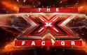 Η Δέσποινα Βανδή μας υποδέχεται στο πλατό του X Factor(photo)