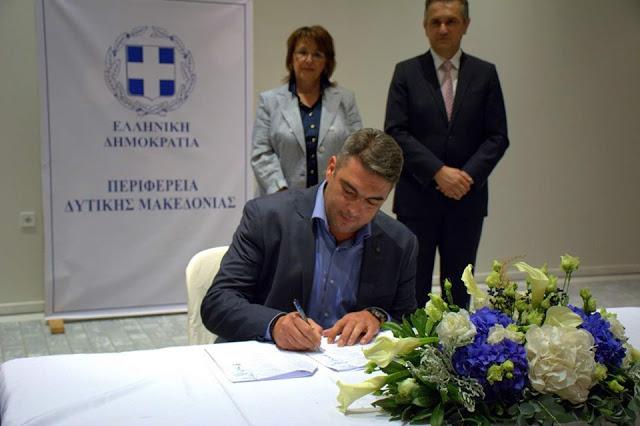 Γρηγόρης Γιαννόπουλος: Σας ευχαριστώ πολύ από καρδιάς. - Φωτογραφία 2