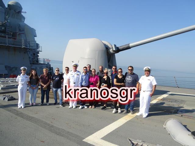Φωτό από την ξενάγηση του kranosgr στο Αντιτορπιλικό USS McFaul - Φωτογραφία 1
