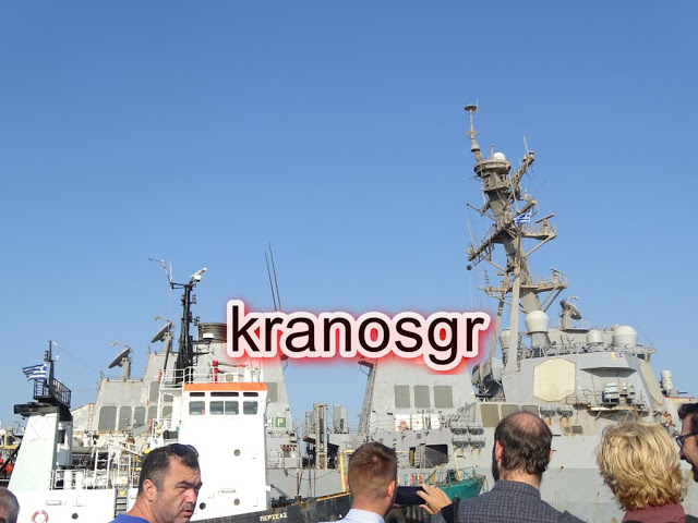 Φωτό από την ξενάγηση του kranosgr στο Αντιτορπιλικό USS McFaul - Φωτογραφία 10