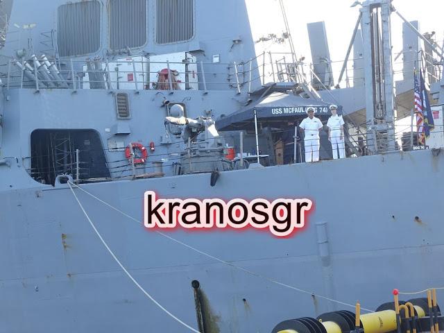 Φωτό από την ξενάγηση του kranosgr στο Αντιτορπιλικό USS McFaul - Φωτογραφία 13
